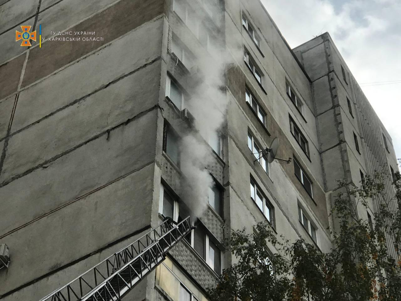 Спасатели погасили пожар в многоэтажке в Харькове (фото)
