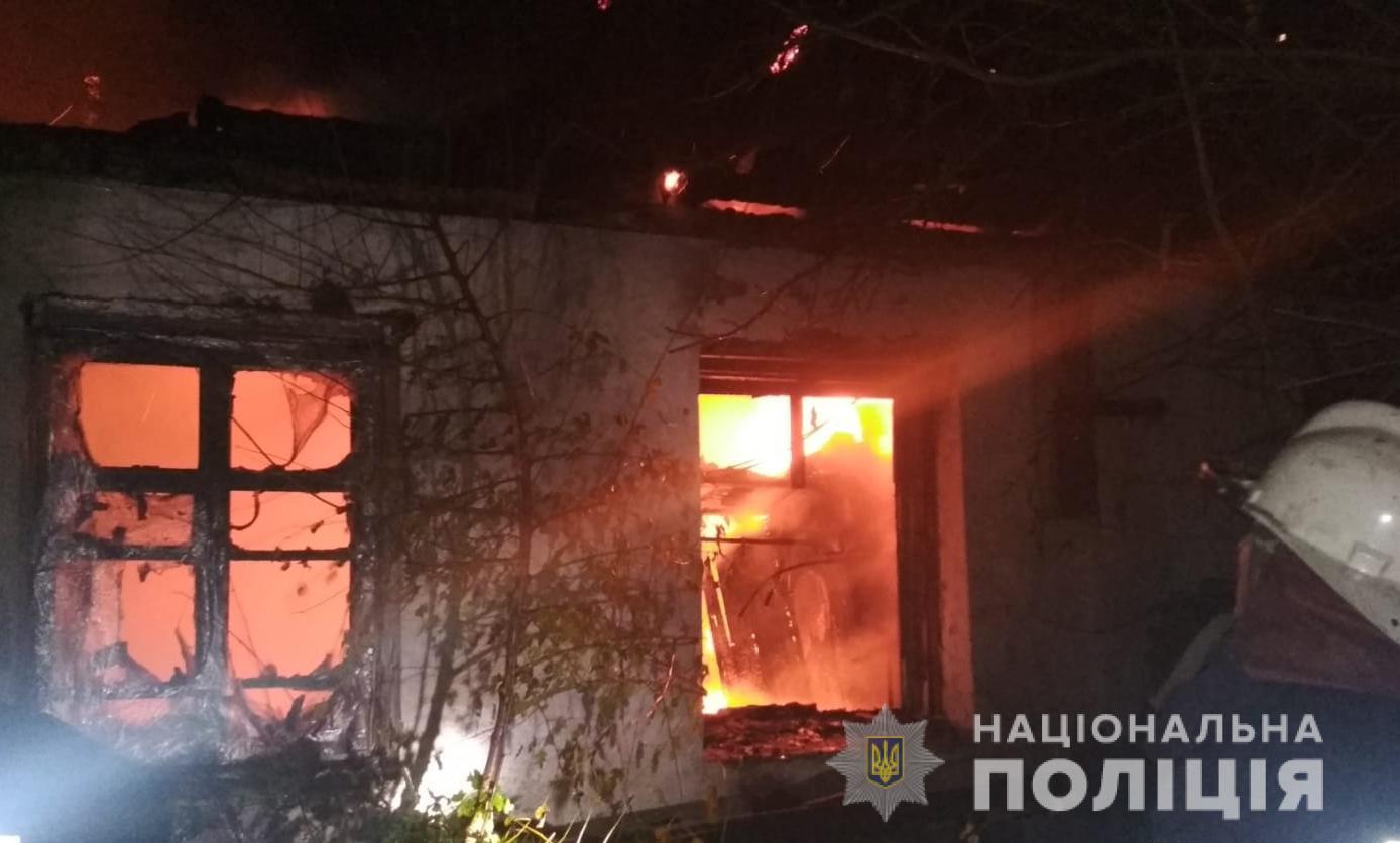 Полиция открыла уголовное производство по пожару на Харьковщине