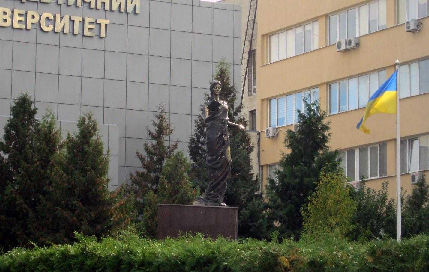 Национальный фармацевтический университет в Харькове