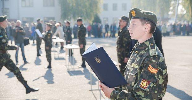 Харьковские кадеты поклялись приумножать традиции украинского войска