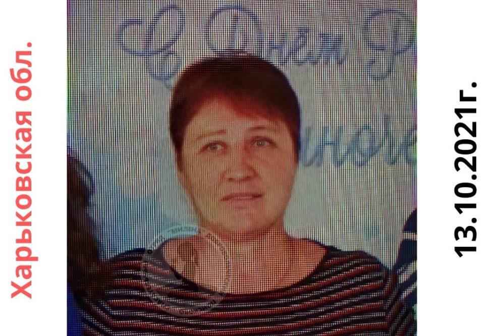 Ушла из дома и не вернулась: в Харьковской области третью неделю ищут 52-летнюю женщину (приметы)