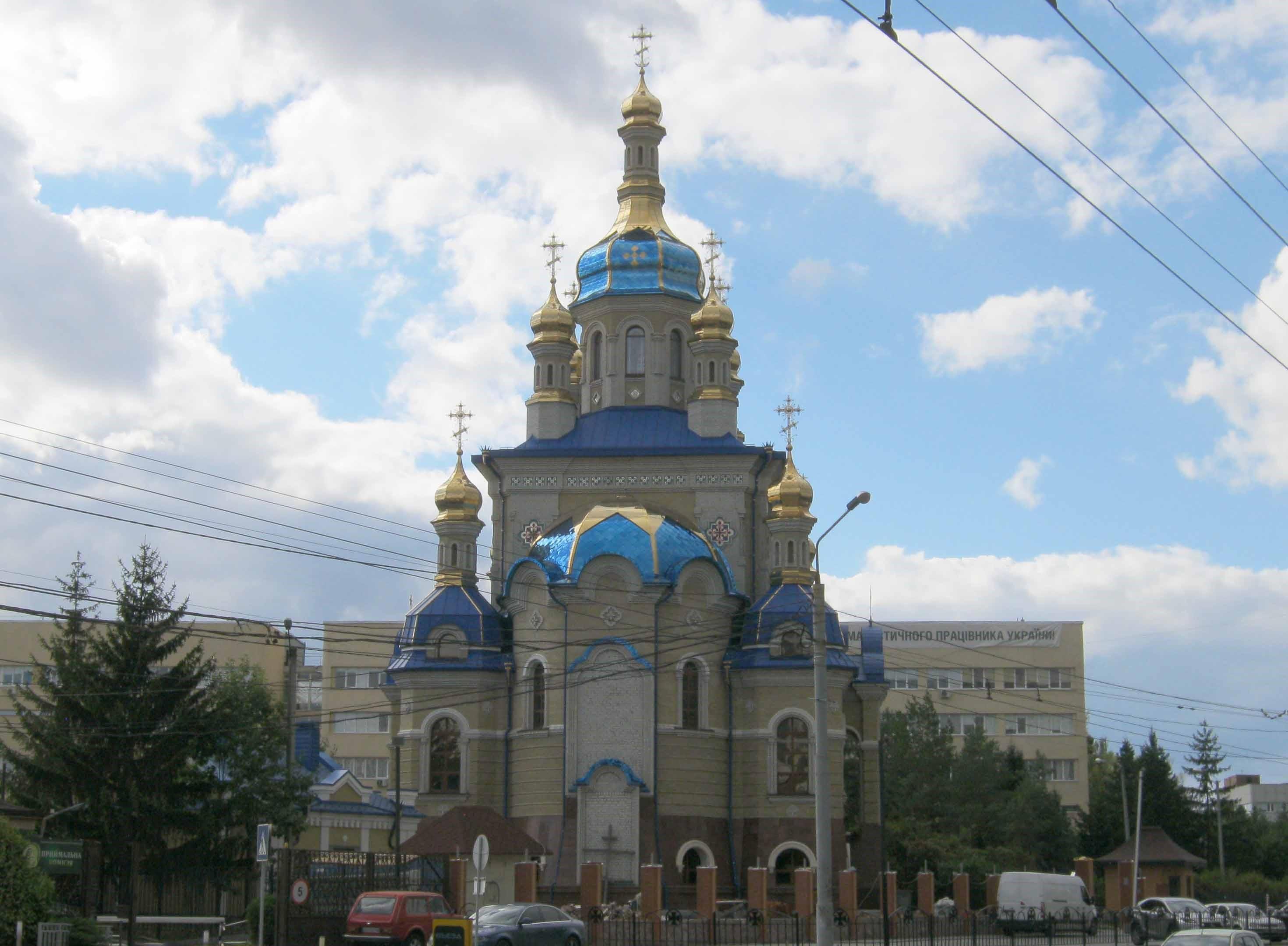 Храм святого Валентина на ул. Валентиновской