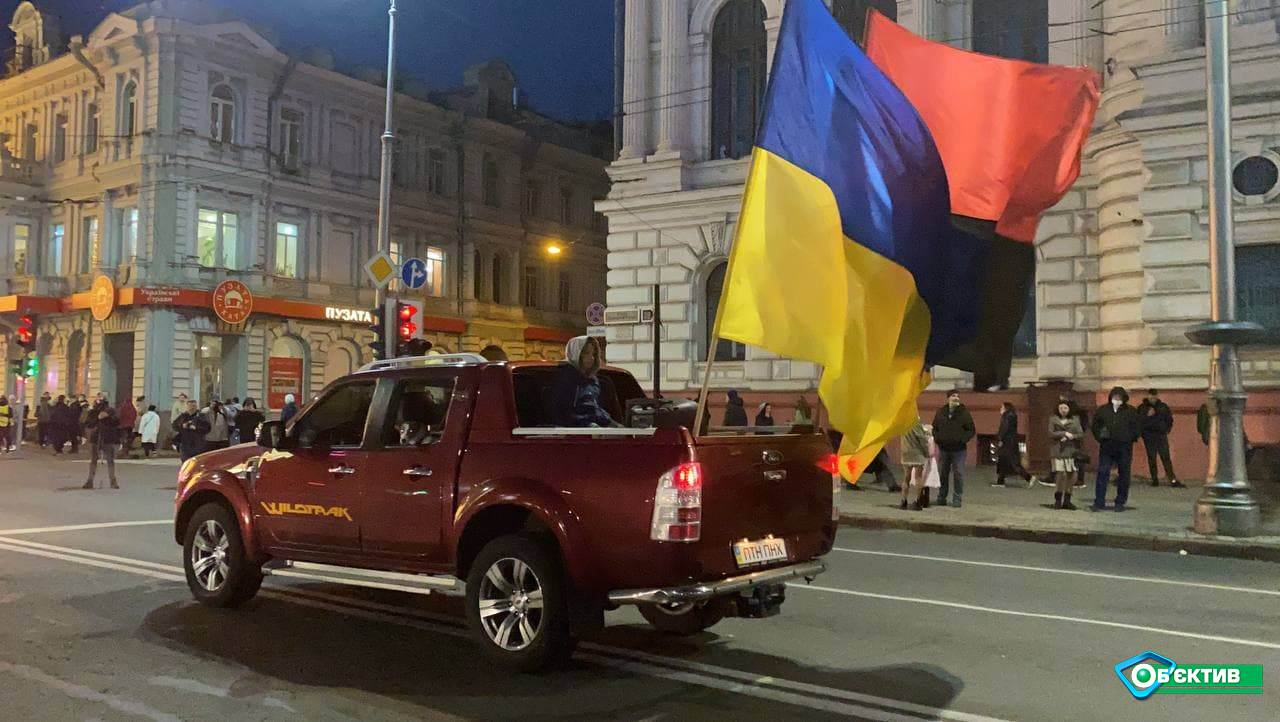 В центре Харькова прошел марш в честь Дня защитников и защитниц Украины