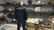 Контрразведка СБУ прекратила вывоз с Харьковщины запчастей к боевым истребителям РФ