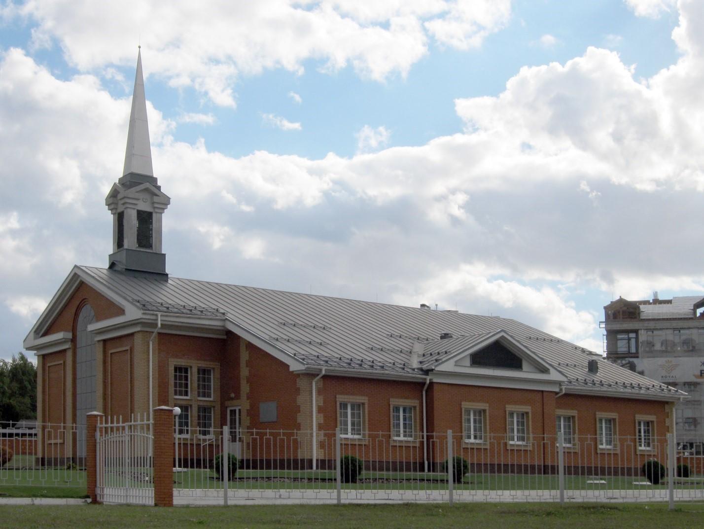 Храм мормонов в Харькове