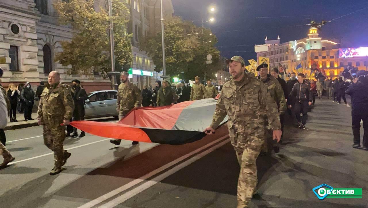 В центре Харькова прошел марш защитников Украины