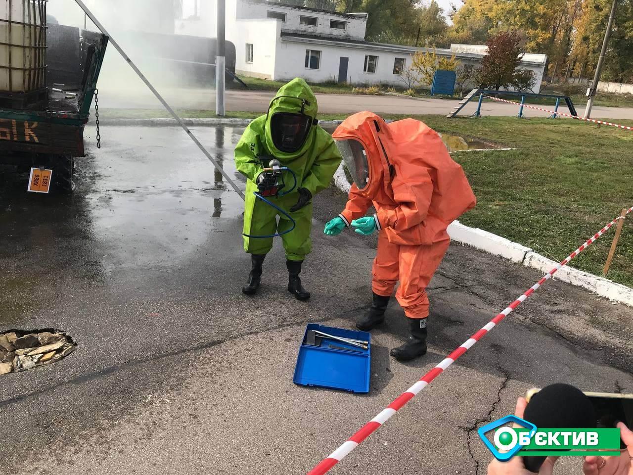 Тренинг для спасателей по ликвидации химической катастрофы провели в Харькове
