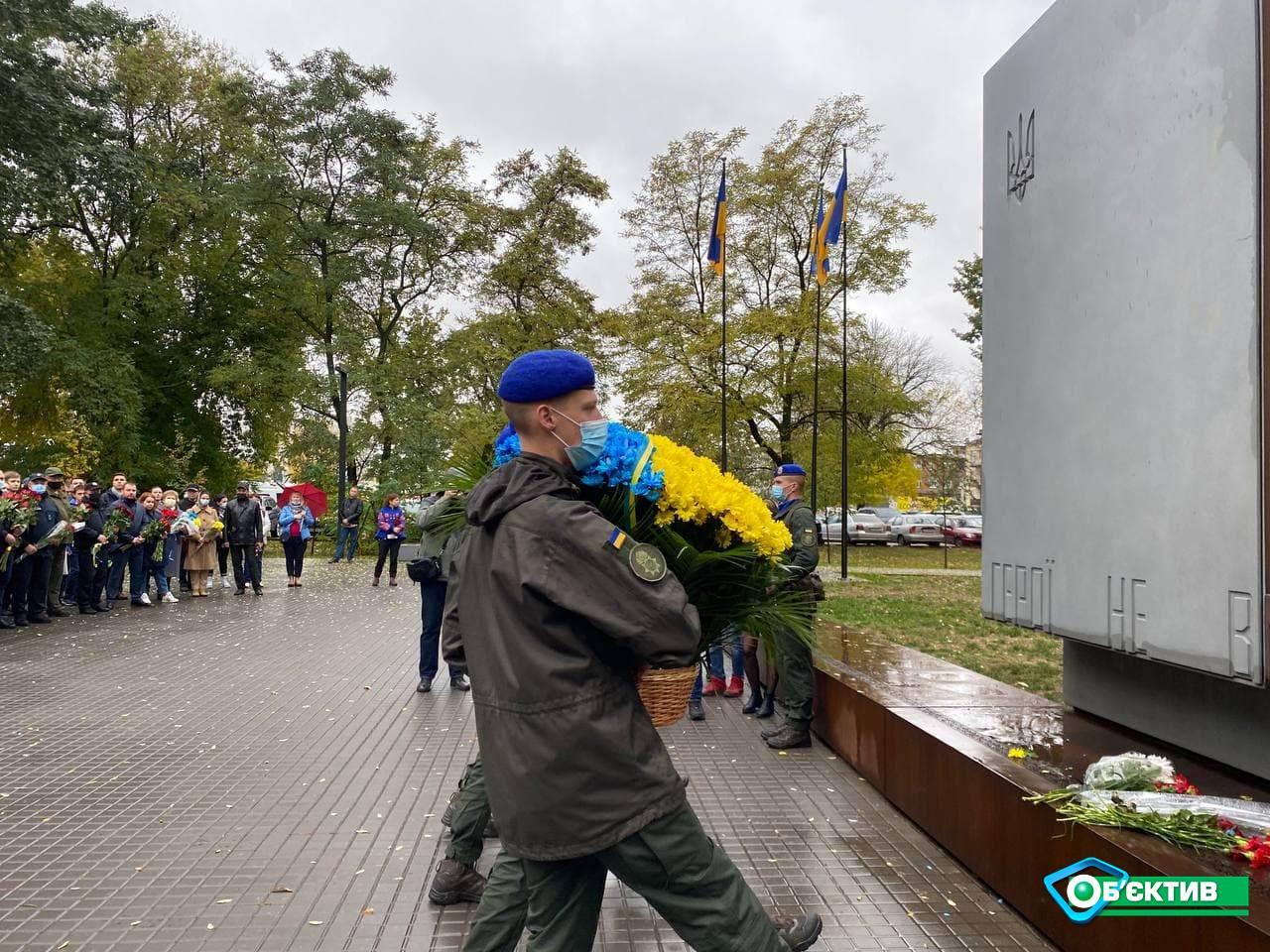 День защитников и защитниц Украины отмечают в Харьковской области
