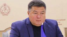 Вмешательство в систему Казначейства: ГБР завершило расследование еще одного дела против Тупицкого