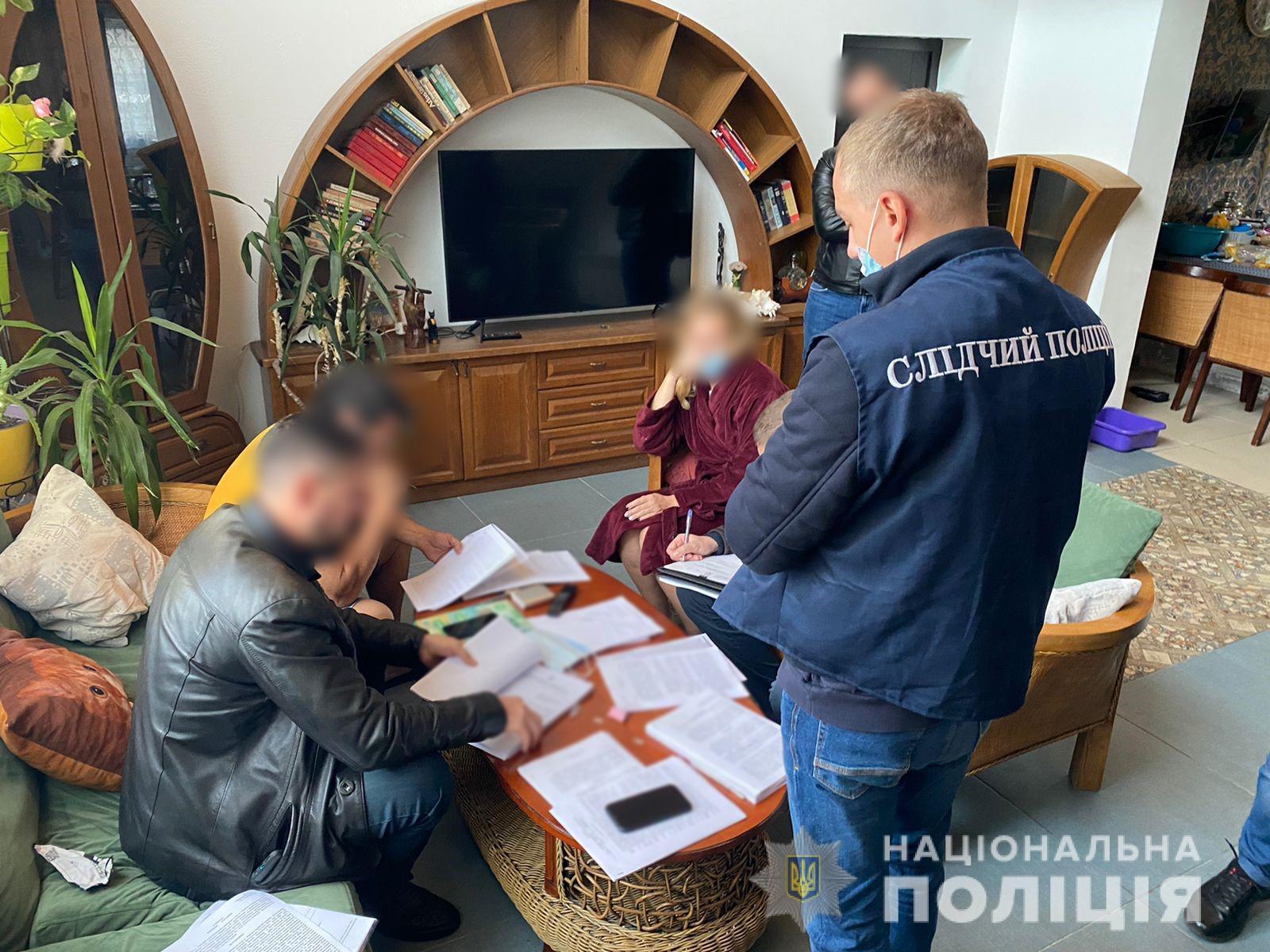 Троих харьковчан подозревают в хищении 9 млн грн бюджетных средств