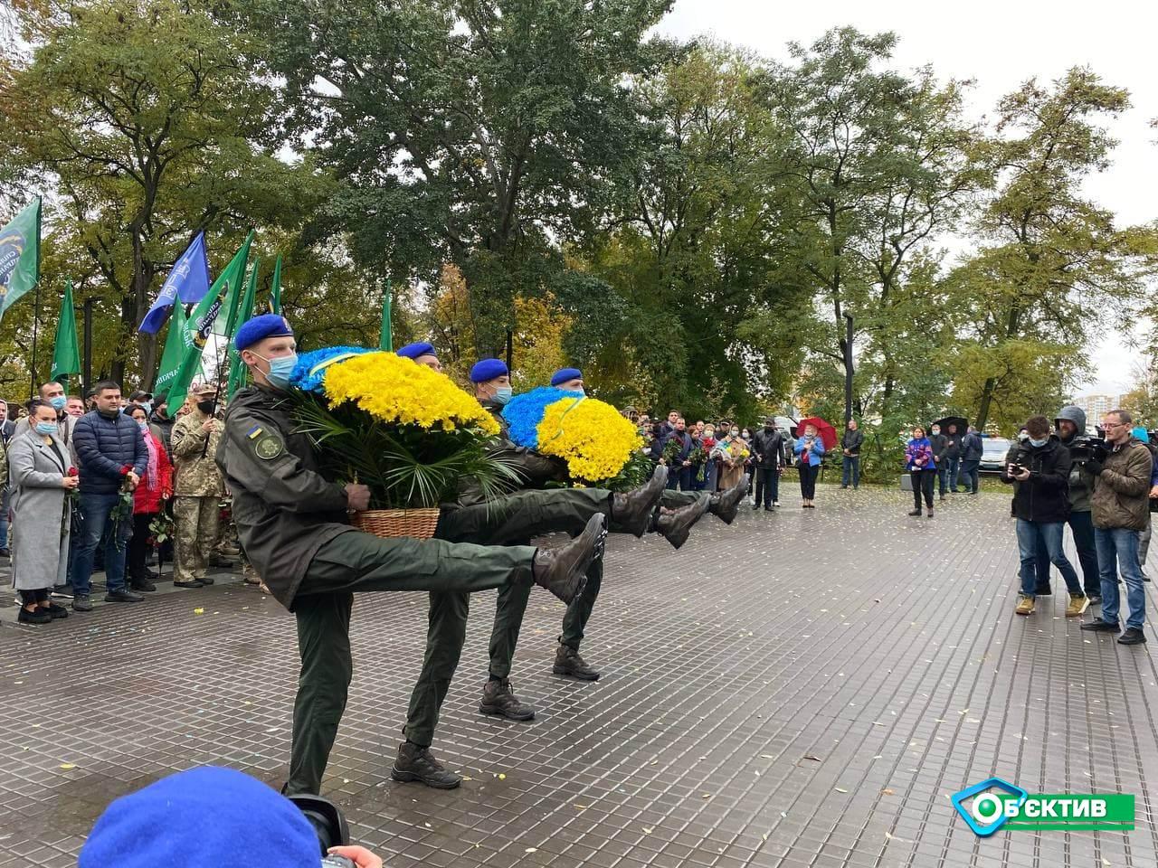 На Харьковщине отмечают День защитников и защитниц Украины (фото)