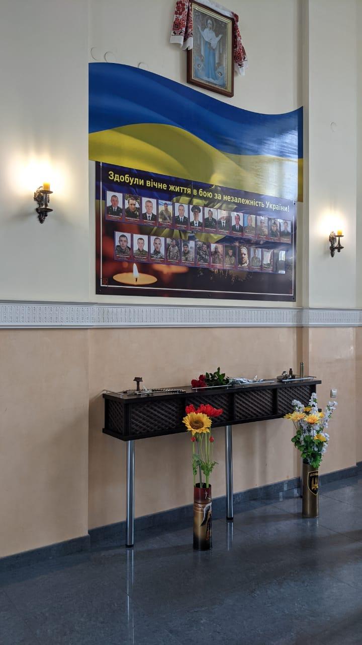"""На """"Южной железной дороге"""" почтили погибших воинов в зоне АТО (фото)"""